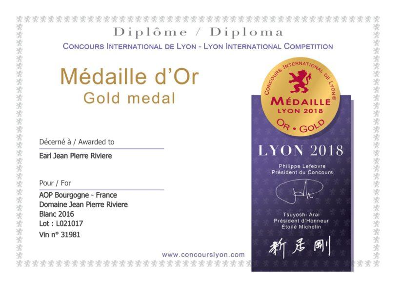 Concours International des Vins de Lyon