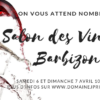 Salon des Vins de Barbizon