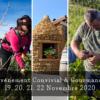 Evènement Convivial & Gourmand 19, 20, 21 et 22 Novembre 2020